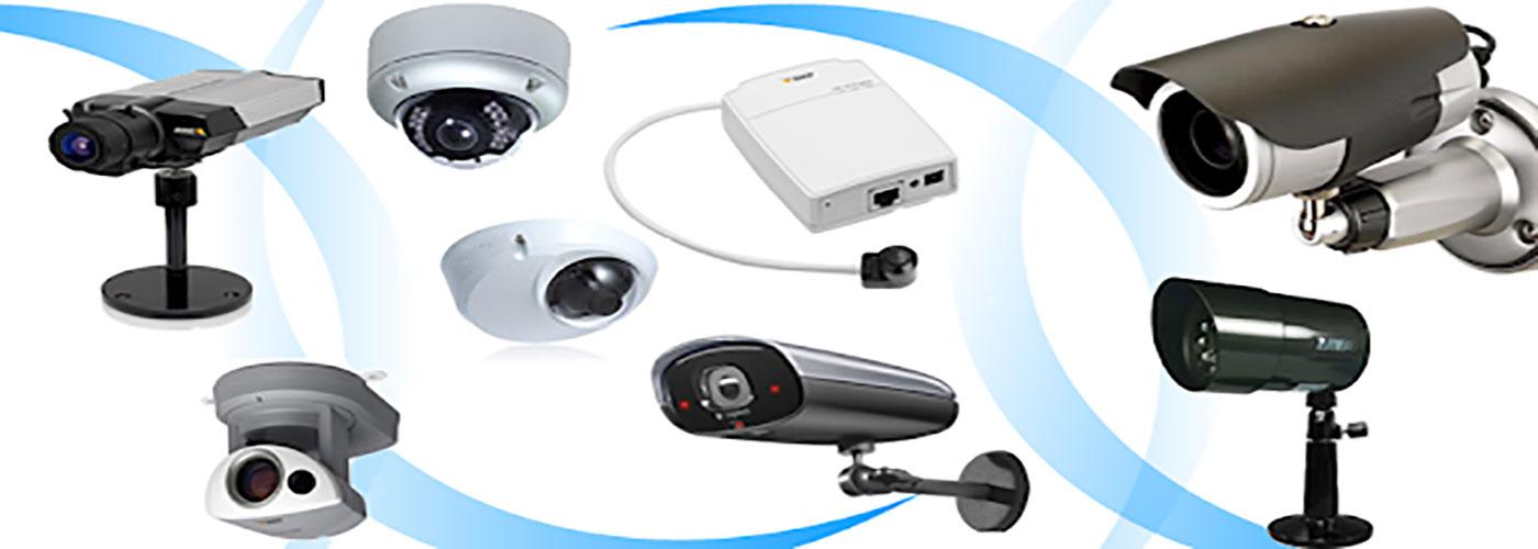 فرق دوربین های مداربسته