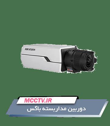 دوربین باکس چیست + کاربرد