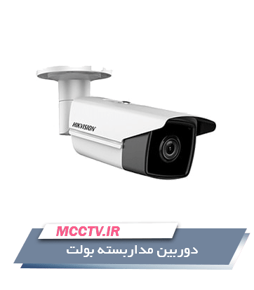 دوربین بولت چیست + کاربرد