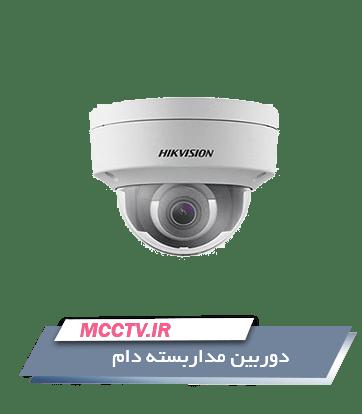 دوربین دام چیست + کاربرد