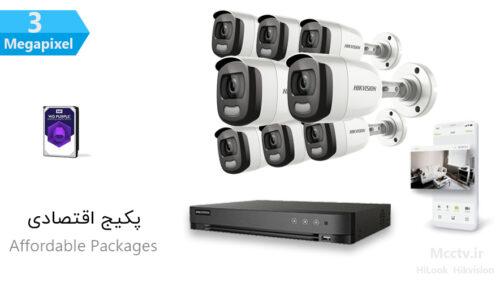 قیمت پکیج 3 مگاپیکسل 8 دوربین