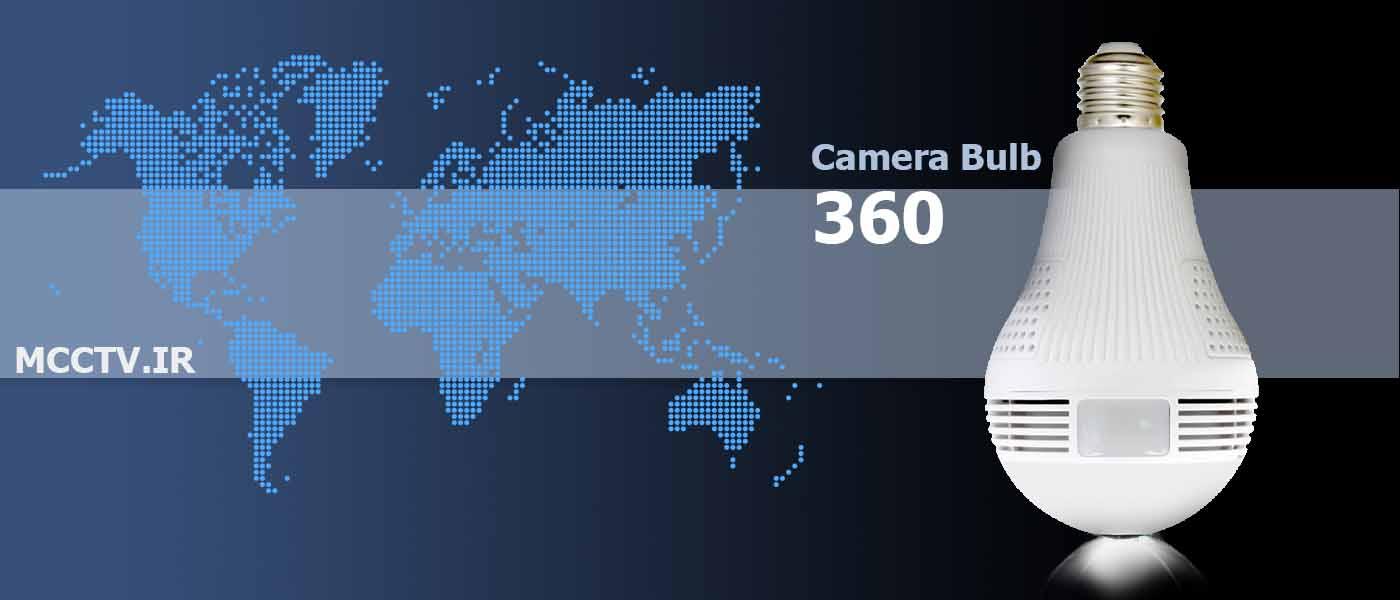 دوربین لامپی بی سیم چیست چه کاربردی دارد