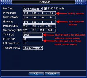 نحوه اتصال DVR به کامپیوتر